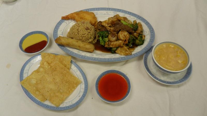 Zhangs Kitchen Menu